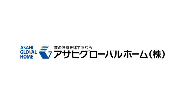 アサヒグローバル株式会社